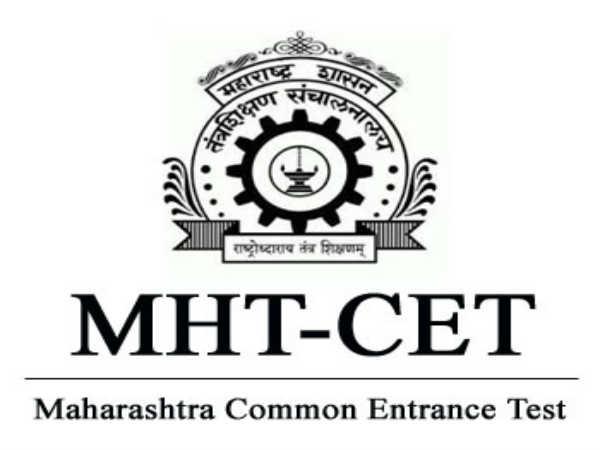 MHT CET Provisional Merit List Declared