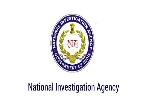 National Investigation Agency Recruitment