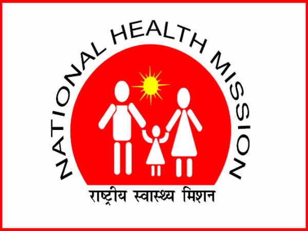 NHM Recruitment For Various Posts