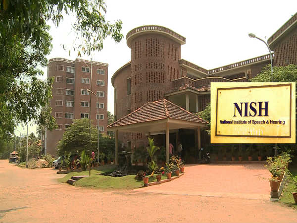 NISH Admissions For Hearing Impaired Students