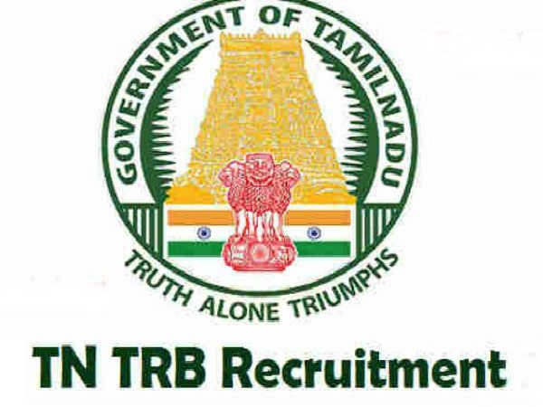 TRB Recruitment For Lecturer Posts
