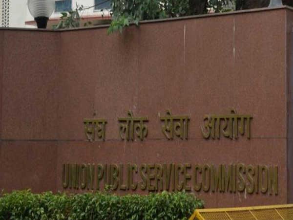 UPSC Civil Services Exam 2018 Dates Released