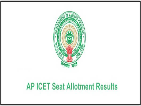 AP ICET Allotment Result Released