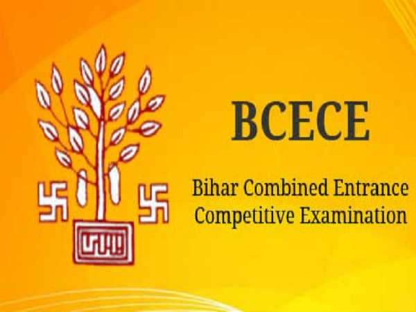 BCECEB Declared DCECE Result