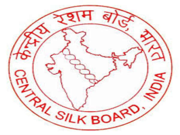 CSB Recruitment For Various Posts