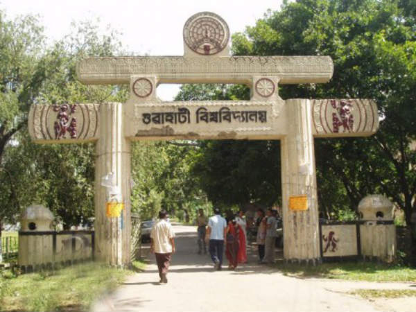Gauhati University Declared Fourth Semester Result