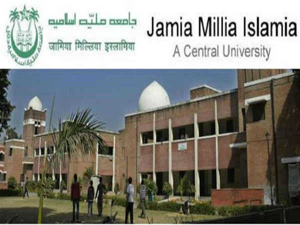 Jamia Millia Islamia BTech Results To Be Declared