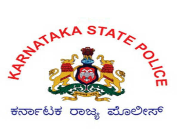 Karnataka State Police Recruitment: Apply For Police Constable Posts