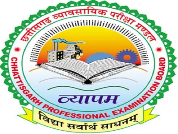 CG Vyapam Lecturer Recruitment 2017 Open