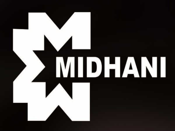 MIDHANI Recruitment For Manager Posts