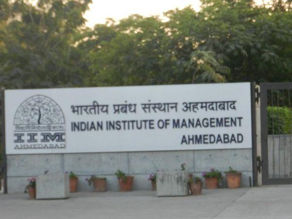 IIM Bill Passed in Lok Sabha: Know More!