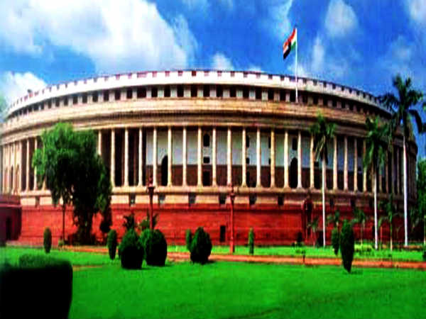 Parliament of India Recruitment for Junior Clerk