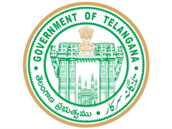 Telangana NCVT ITI Merit List 2017 Released