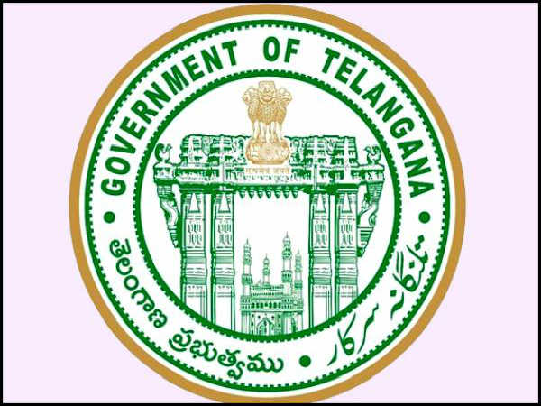 TSDEECET 2017 Results Declared: Check Now!