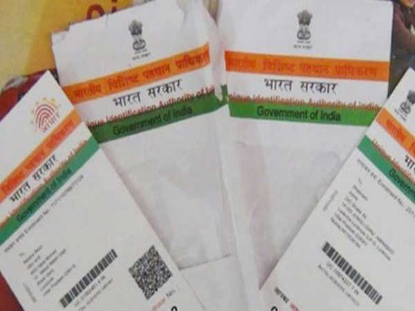 Aadhar Card Mandatory For Exams