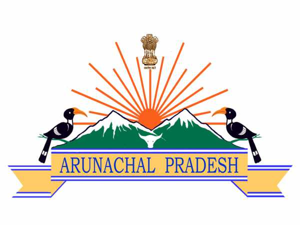 Arunachal Pradesh Police Constable Recruitment: Apply Now!