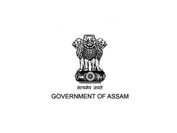 Assam Government Recruitment 2017