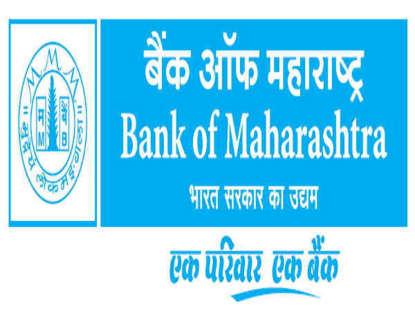 Bank of Maharashtra Recruitment 2017: Apply Now!