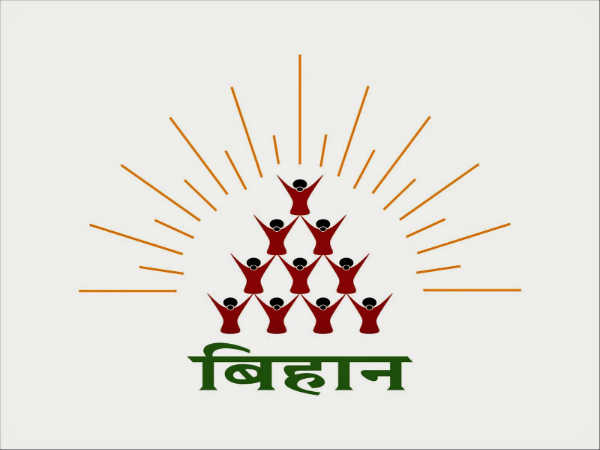 CGSRLM Recruitment 2017: Apply For Manager Posts