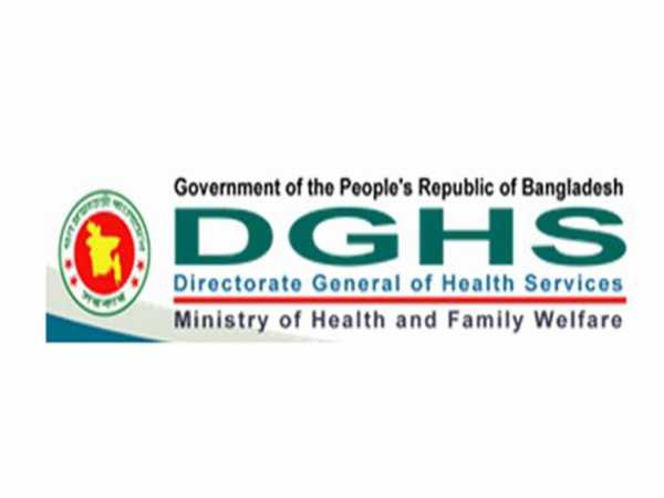 DGHS Recruitment 2017:Apply Now!