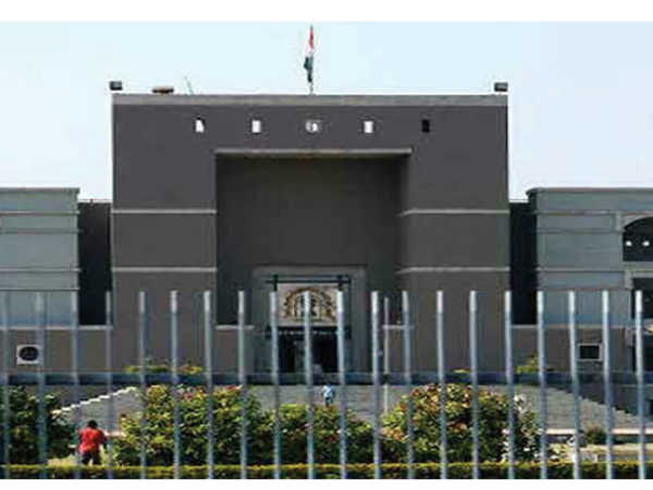 Gujarat High Court Recruitment for Stenographers