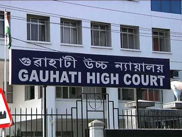 Gauhati High Court Recruitment 2017: Apply Now!
