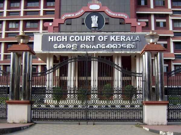 Kerala High Court Recruitment 2017: Apply Now!