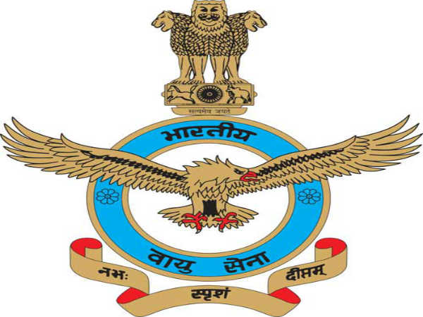 IAF Recruitment