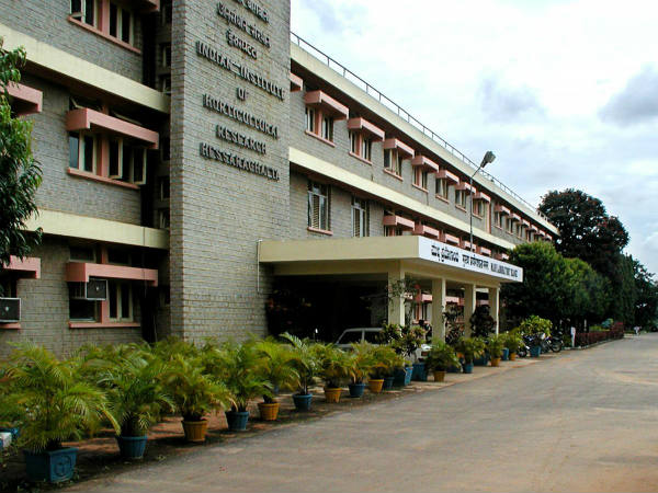 IIHR Recruitment 2017: Apply Now!