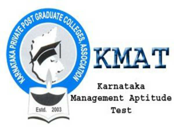 KMAT 2017 Results to be Announced Soon!
