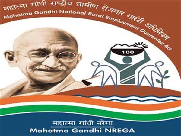 MGNREGA Recruitment 2017: Apply Now!