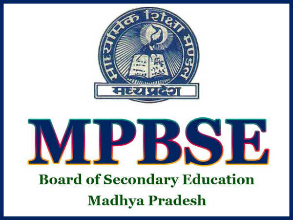 MPBSE D.El.Ed 1st & 2nd Year Exam Result Declared