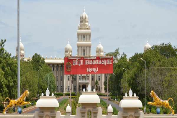 Tamil University Recruitment 2017 for Various Posts: Apply Now!