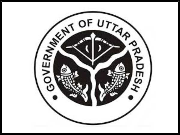 UP Government Recruitment Drive
