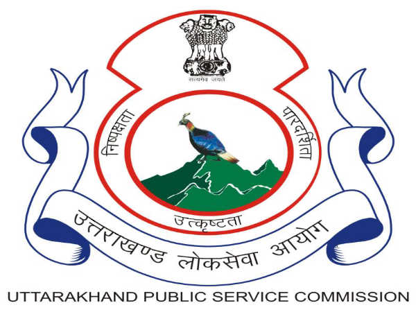 Uttarakhand PSC Assistant professor Recruitment