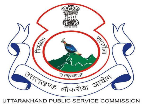 Uttarakhand PSC Assistant professor Recruitment