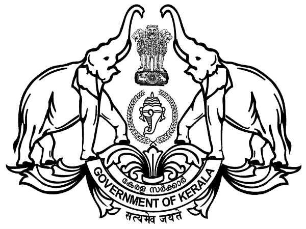 Kerala DHSE Plus One Improvement Exam Result