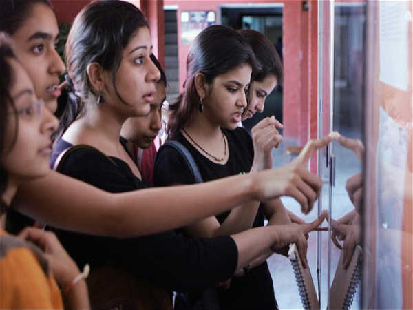 AIMA MAT Results 2017 Released: Check Now!