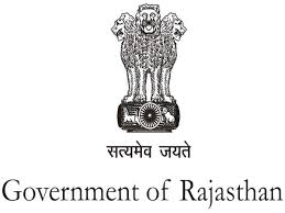 Government of Rajasthan Recruitment 2017