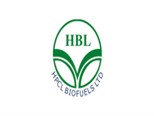 HBL Recruitment 2017: Apply Now!