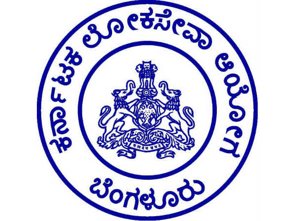KPSC Recruitment Begins for First and Second Asst