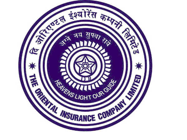 Bank Exam 2017: Oriental Insurance Company Limited