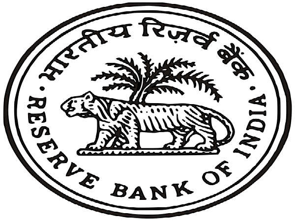 RBI Recruitment For Medical Consultant Posts