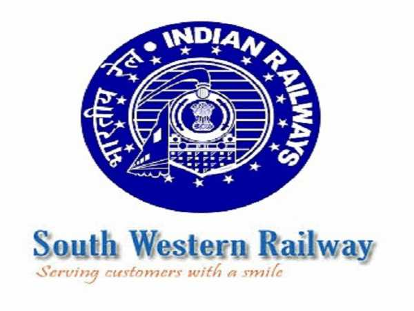 South Western Railway Recruitment 2017 Apply Now Careerindia