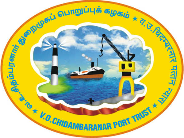 V O Chidambaranar Port Trust Recruitment