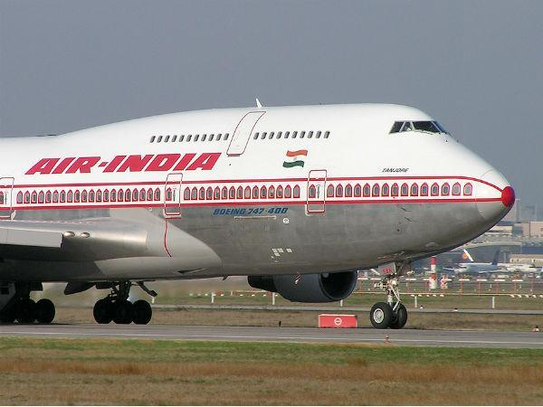 Air India Recruitment 2017: Apply Now!