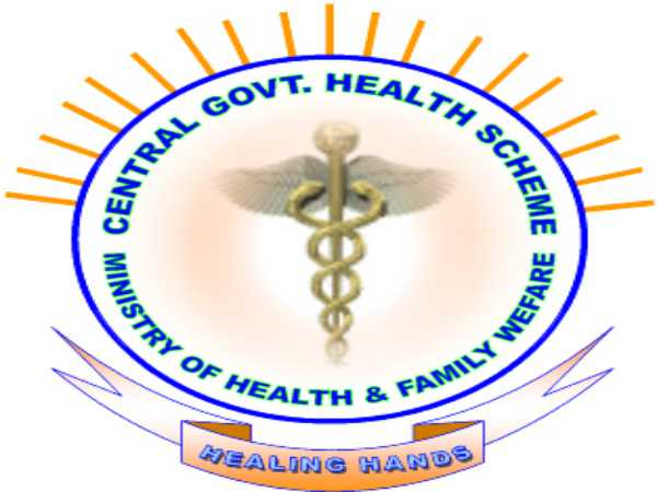 CGHS Recruitment 2017: Apply Now!