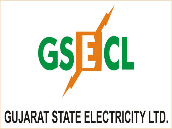 GSECL Recruitment 2017