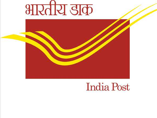 India Post Office Recruitment (GDS) 2017