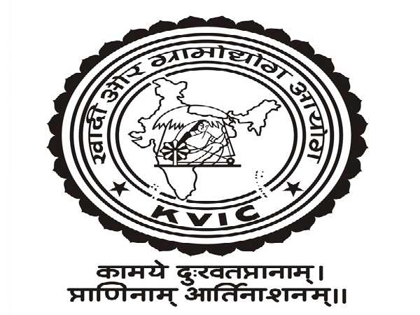 KVIC Recruitment 2017: Apply Now!